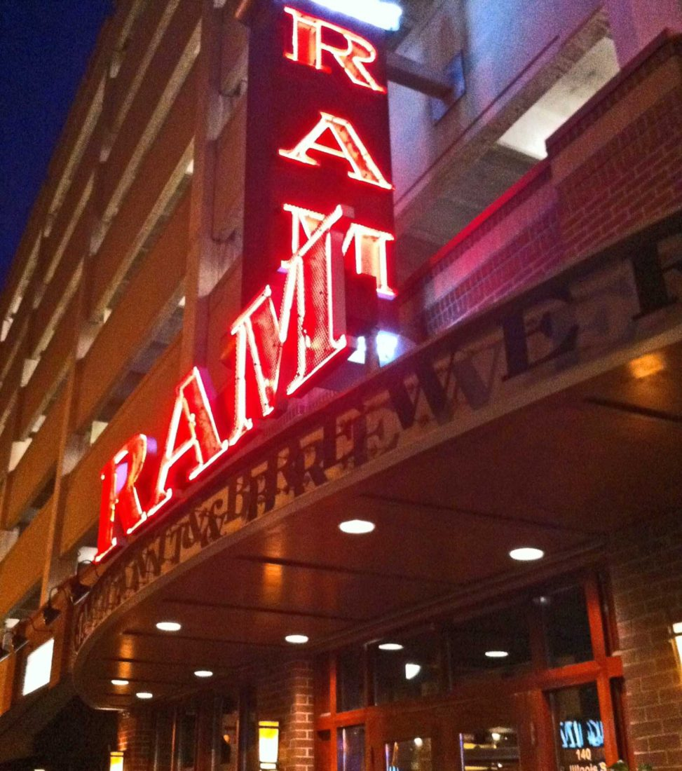 138. The Ram, Indianapolis IN 2012