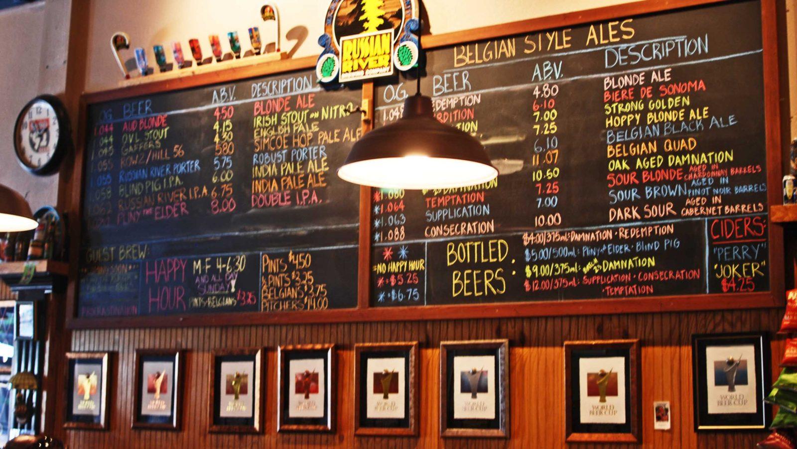 122. Russian River Brew Pub, Santa Rosa CA 2012