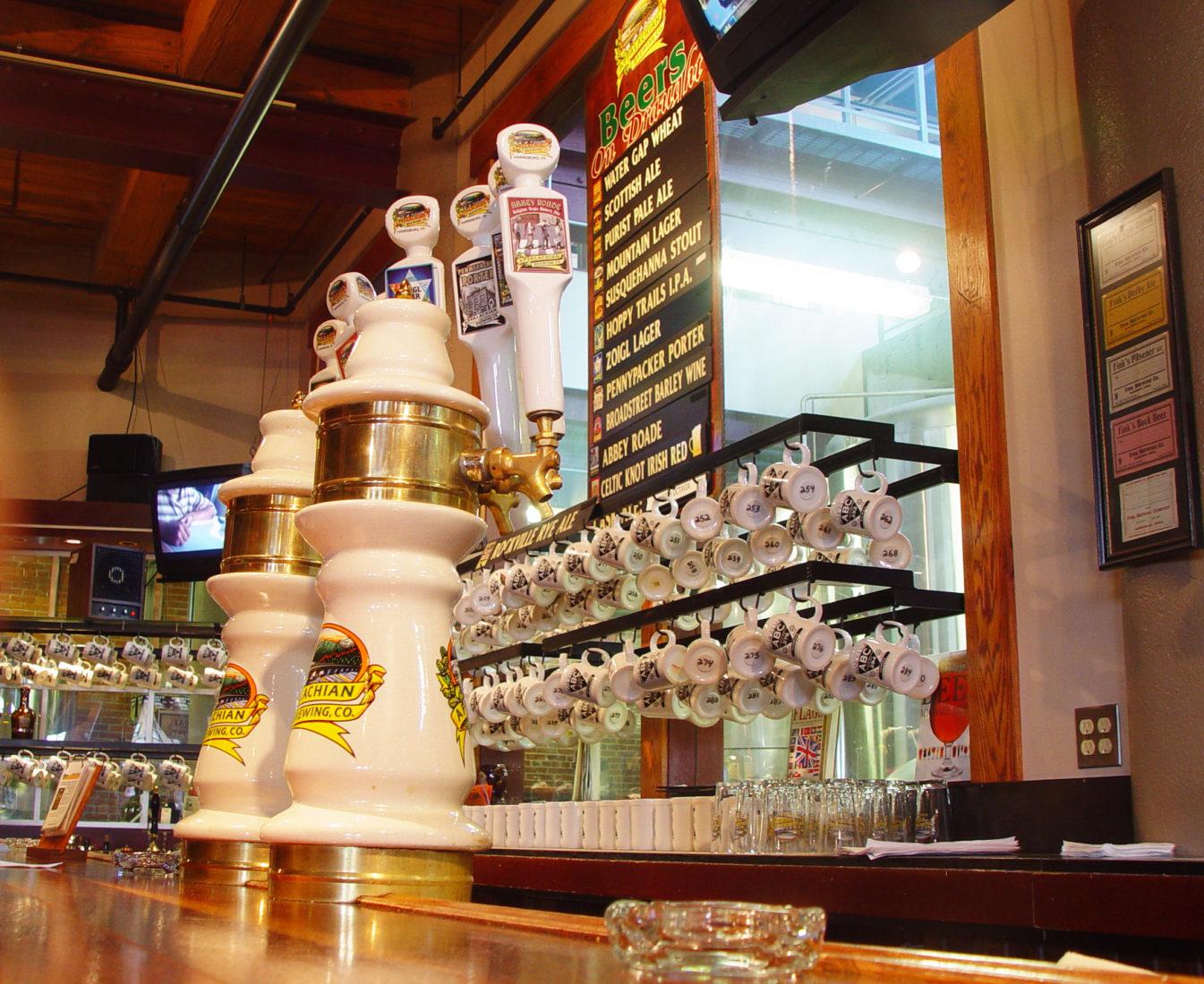 Appalachian Brewery, Harrisburg, PA