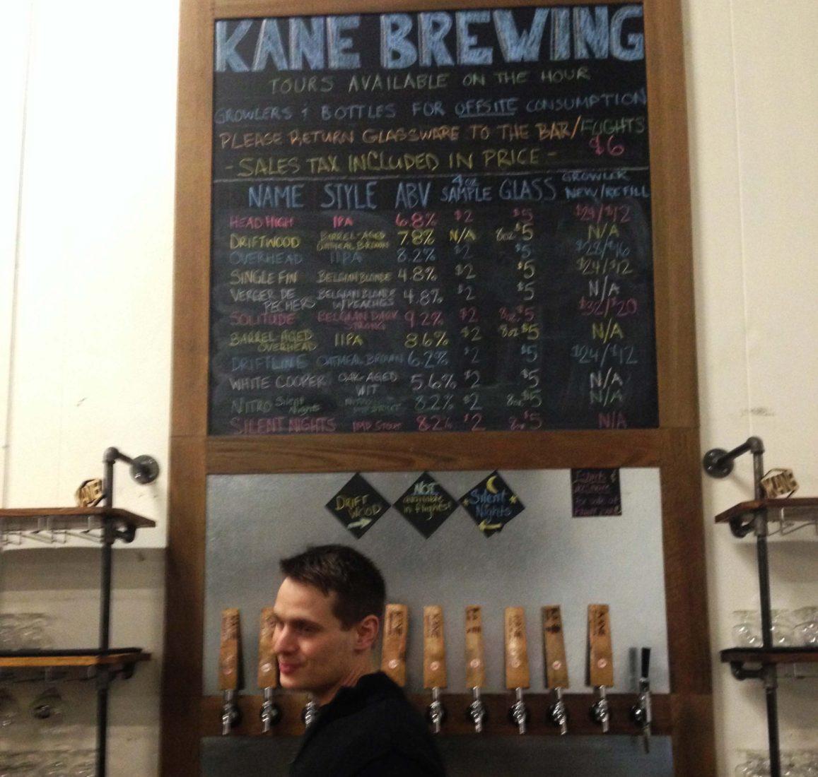 184. Kane Brewing, Ocean Township NJ 2013