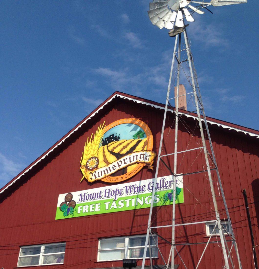 191. Rumspringa Brewery, Intercourse PA 2014