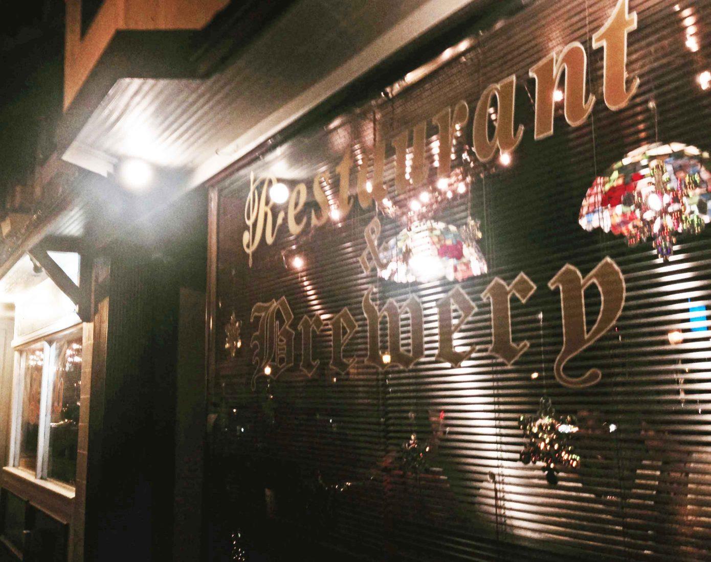 222. Market Cross Pub & Brewery, Carlisle PA 2014
