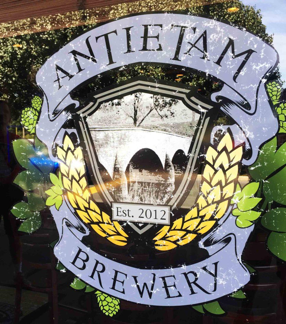247. Antietam Brewing, Hagerstown MD, 2015