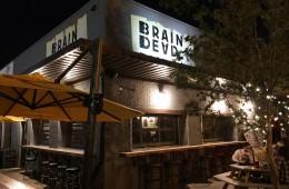 301. Brain Dead Brewing, Dallas TX, 2016