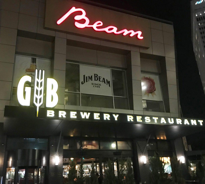 452. Gordon Biersch Brewing, Louisville KY, 2019