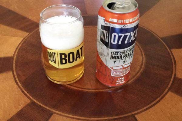 boat gl